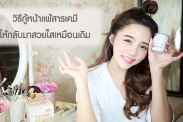 Rayshi_Thumbnail