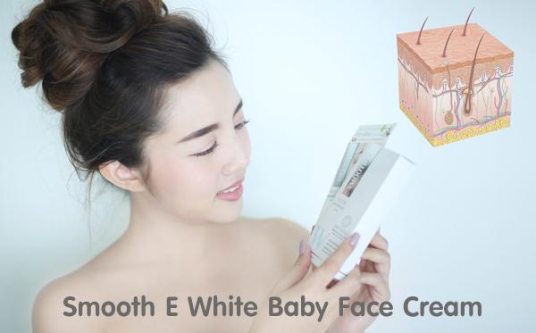 SME_white_babyonn 01-1 copy